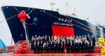 Sinopec recibe su último buque propulsado a GNL