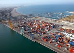 España: Fondo de Compensación Interportuario distribuirá 52.5 millones de euros entre las 28 Autoridades Portuarias