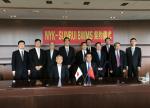 NYK firma acuerdo para adquirir 89 sistemas de tratamiento de aguas de lastre