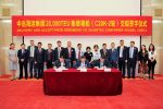 Cosco Shipping Lines recibe nuevo portacontenedores de 20 mil TEUs
