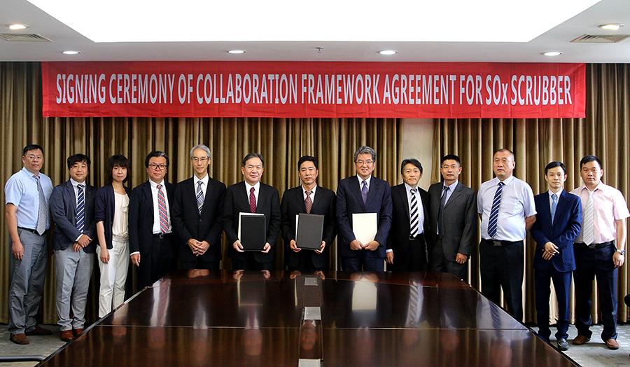 MHI firma acuerdo con Cosco Dalian para construir depuradores rectangulares