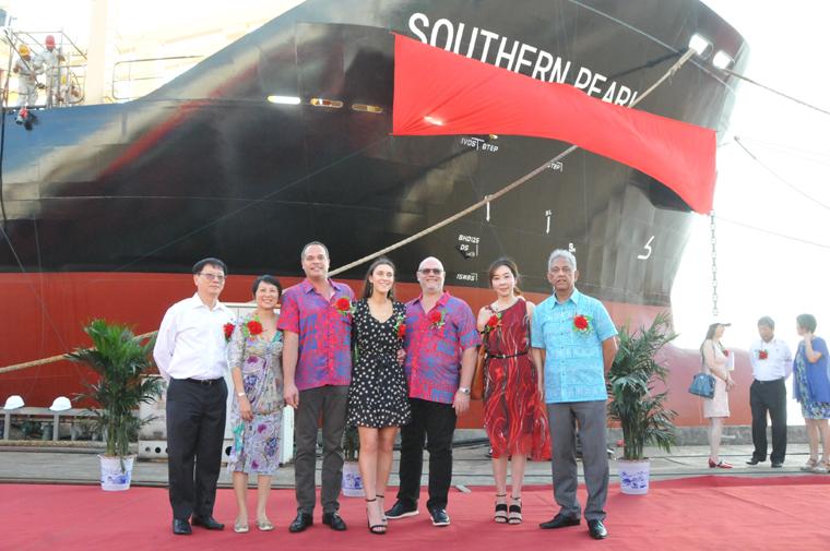 Bautizan a nuevo buque portacontenedores de Pacific International Lines