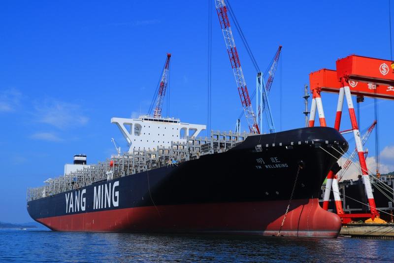 Bautizan a nuevo buque de 14.000 TEUs de Yang Ming