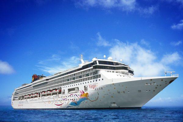 Dream Cruises suma un nuevo crucero a su flota