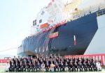 MOL recibe nuevo buque transportador de GNL