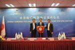 Tres astilleros asiáticos forman una nueva compañía