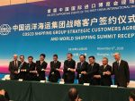Grandes navieras y operadores portuarios forman un consorcio blockchain