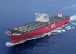 ONE recibe nuevo buque portacontenedores de 14.000 TEUs