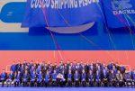 Cosco bautiza buque portacontenedores de 20.000 TEUs
