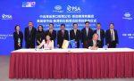 Cosco y PSA firman acuerdo para añadir dos sitios de atraque a su terminal en Singapur