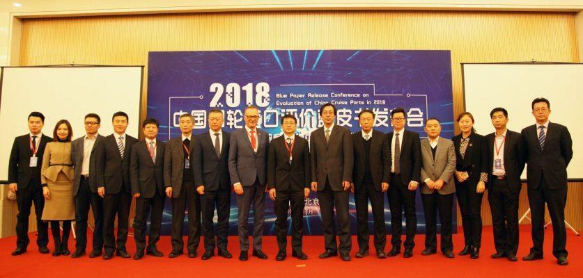"""Publican primer """"Blue paper"""" sobre puertos de cruceros en China 2018"""