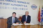Autoridades portuarias del Pireo y del Mar Adriático del norte firman acuerdo de colaboración
