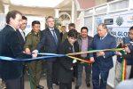 Bolivia ingresa al Programa Global de Control de Contenedores