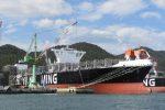 Yang Ming bautiza dos nuevos buques de 14 mil TEU de capacidad
