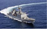 Armada Surcoreana y navieras realizarán operativo antipiratería