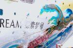 Genting Cruise Lines celebra bautizo de su renovado crucero Explorer Dream