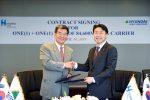 Hyundai LNG Shipping ordena su primer buque VLGC