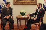 Costa Rica y El Salvador acuerdan instalar ferry comercial entre ambos países
