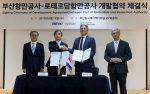 Puerto de Busan firma acuerdo para instalar centro logístico en Rotterdam
