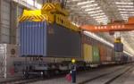Tren de carga abre nueva ruta tierra-mar en el oeste de China
