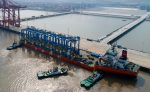 Terminal de Meishan en el Puerto de Zhoushan incorpora 11 grúas automáticas