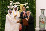 DP World acuerda crear terminal de contenedores por USD1.2 billón en Indonesia