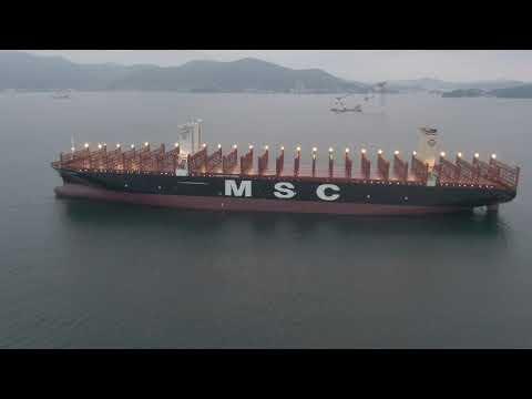 Video: MSC Gülsün iniciando su viaje inaugural