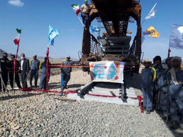 Irán inaugura línea ferroviaria Chabahar-Zahedan para transportar carga a Europa