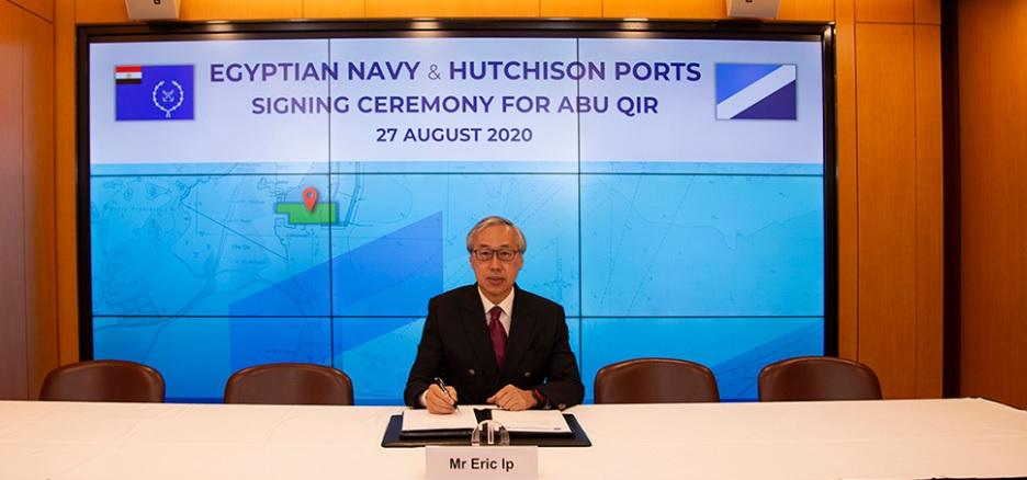 Hutchison Ports se une a Armada de Egipto para desarrollar nueva terminal de contenedores