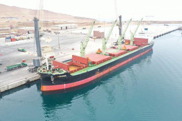 Perú habilita nueva plataforma para facilitar su comercio exterior