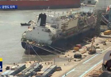 Video| Tifón Maysak daña buque en construcción en astillero de Corea del Sur