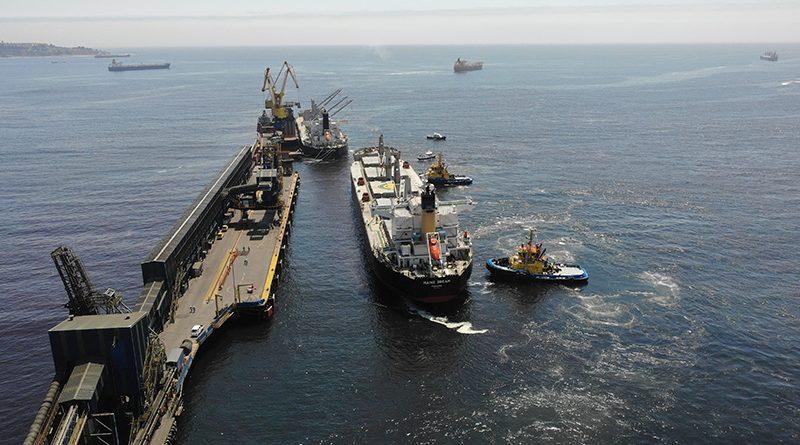 Puerto Ventanas recibe máximo sello de Excelencia Energética del Ministerio  de Energía - PortalPortuario