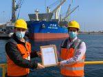 Antofagasta Terminal Internacional recibe sello Covid de la ACHS