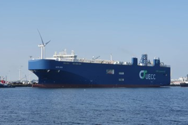 UECC reduce uso de fueloil en su flota 89% en 2020